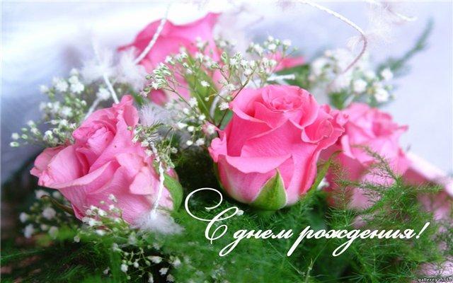 http://img1.liveinternet.ru/images/attach/c/1//61/773/61773235_a7849597b49e.jpg
