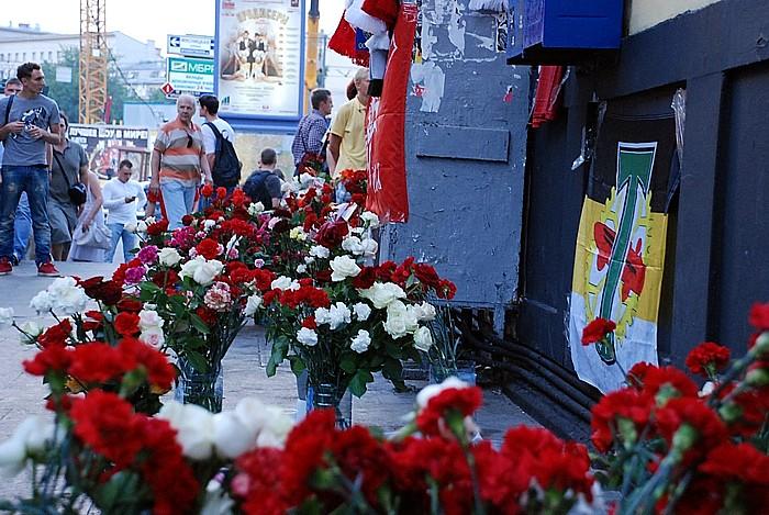 Акция памяти Юрия Волкова от 26 июля. Москва, Чистые пруды (700x469, 141Kb)
