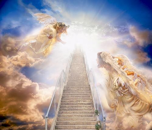 ДОРОГА... - Мы с тобой всё сможем, помоги нам, Боже.... Обсуждение ...