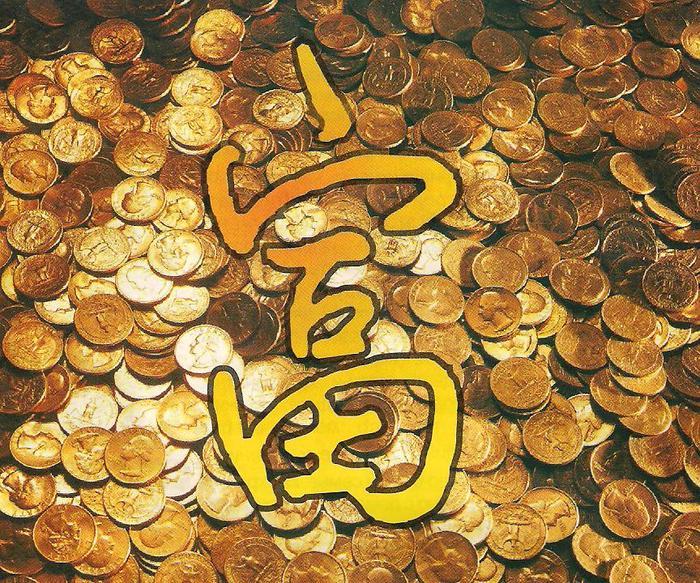 картинка на телефон для притягивания денег нашем