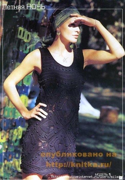 50 размер вязаное платье.  Выкройки летних платьев из шифона.