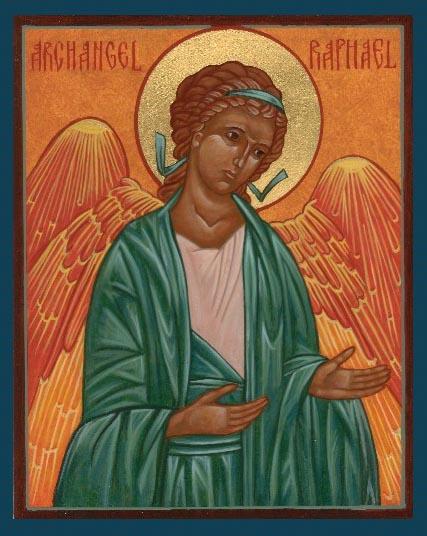 является конструктивным описание в библии архангела рафаила фото схему входит еще