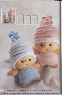 Куклы-пупсы из капрона и синтепона своими руками.