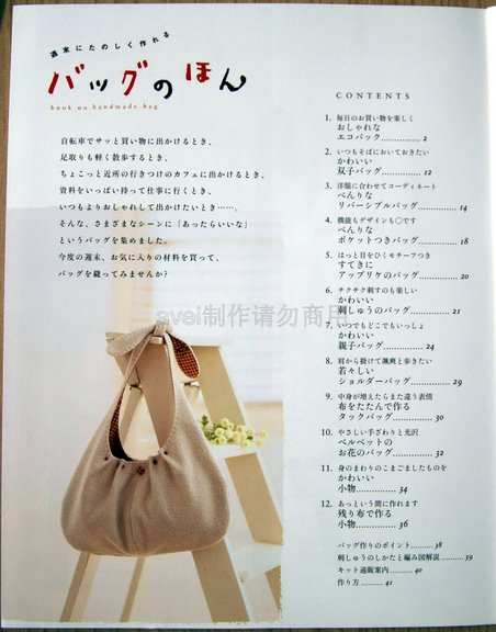 модели сумок 2012 фото выкройки - Сумки.