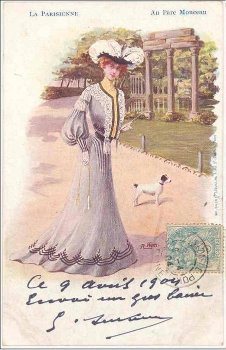 Внеурочного занятия, французские открытки 1979