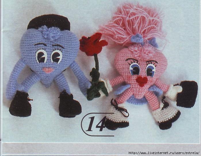 Вязание/Вязаные игрушки крючком.  7. в цитатник.  К дню Св. Валентина...