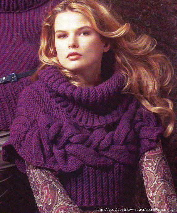 Метки. вязание.