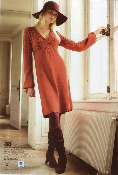 платье тыквеного цвета.