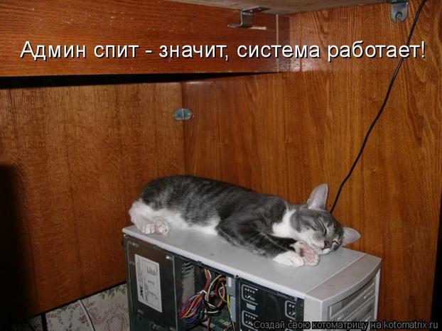 http://img1.liveinternet.ru/images/attach/c/1/55/207/55207910_76a18df7c9bb306c71d25f10b3b8d325_full.jpg