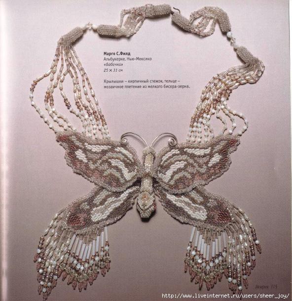 Иллюстрация 11 из 25 для Мозаичное плетение из бисера - Диана Фицджералд.