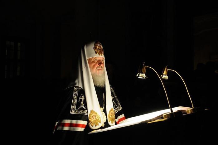 КАНОН ВЕЛИКИЙ СВЯТОГО АНДРЕЯ КРИТСКГО ЧИТАЕТ ПАТРИАРХ КИРИЛ СКАЧАТЬ БЕСПЛАТНО