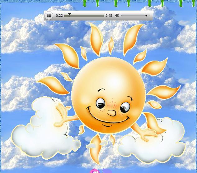 кто солнышка и хорошей погоды гифы прекрасно