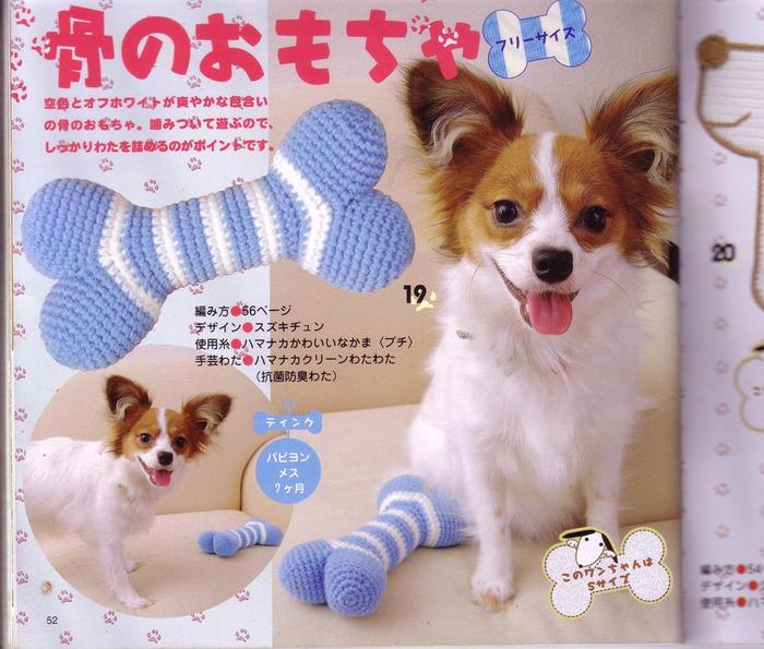 Для себя искала журнал по вязанию (одежда для собачек)и решила...