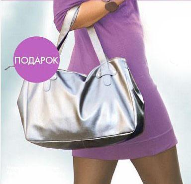 Переработанная и дополненная подарочная сумка от Ив Роше. бланк.