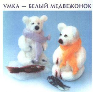 Тема занятия- ДРАКОНЫ ... научится делать игрушки из шерсти.