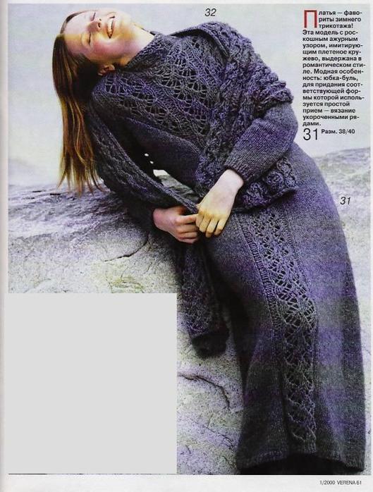 платья вязанные на спицах со схемами вязания фото, вязаные сапоги...