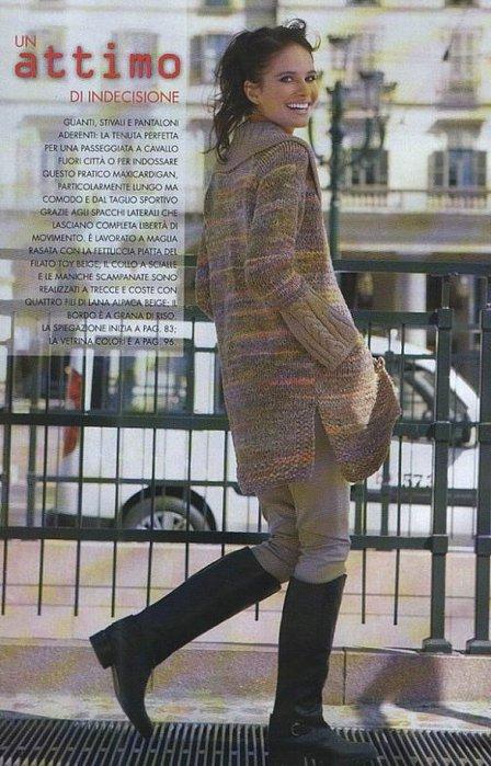 Модельки для дам в положении вязание спицами.