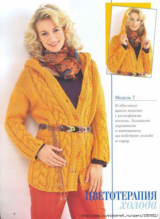 кофточки вязаные спицами. вязание на спицах со схемами свитер с.