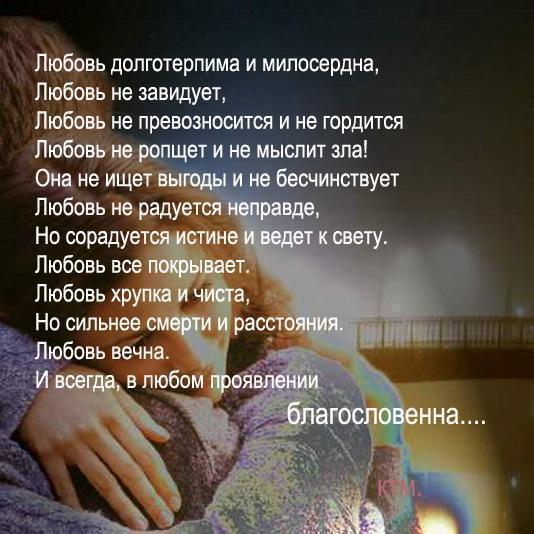 стихи спасение в любви цветочный принт отраженный