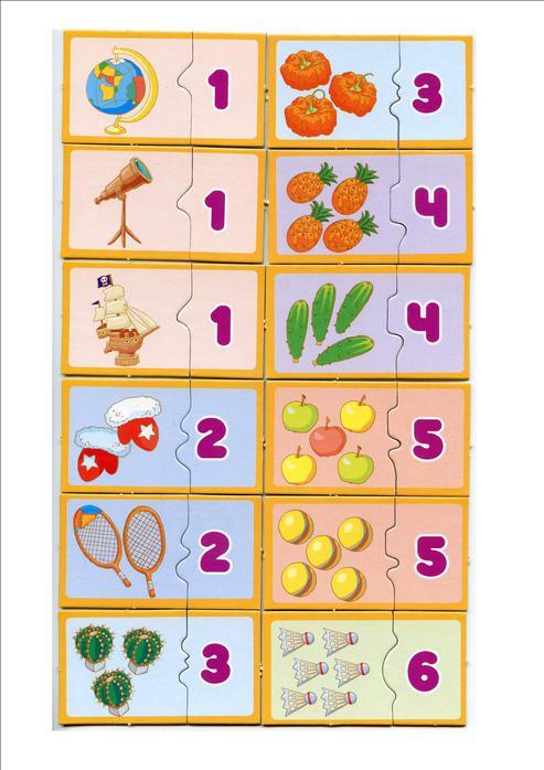 комплект знакомство с математикой