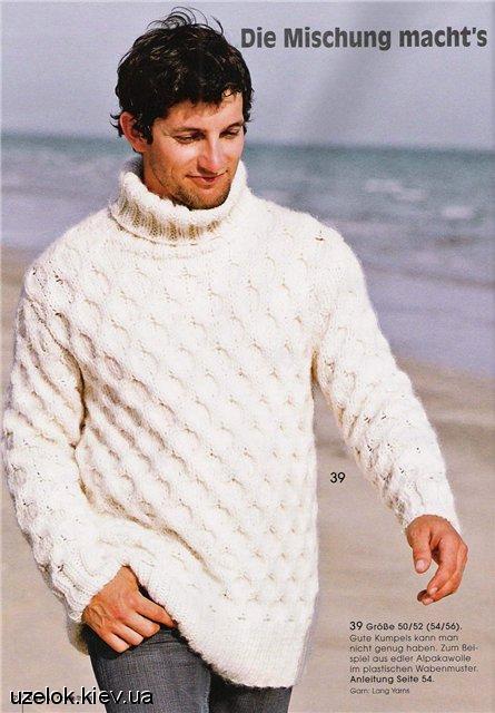 """Белый мужской свитер с узором  """"Соты  """".  Нравится Поделиться."""