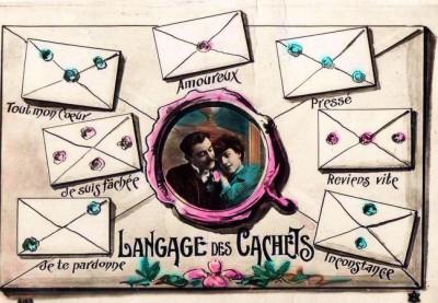 ...дал почтовому конверту в своём Толковом словаре Владимир Даль.