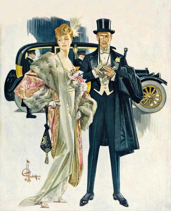 Открытка будь джентльменом