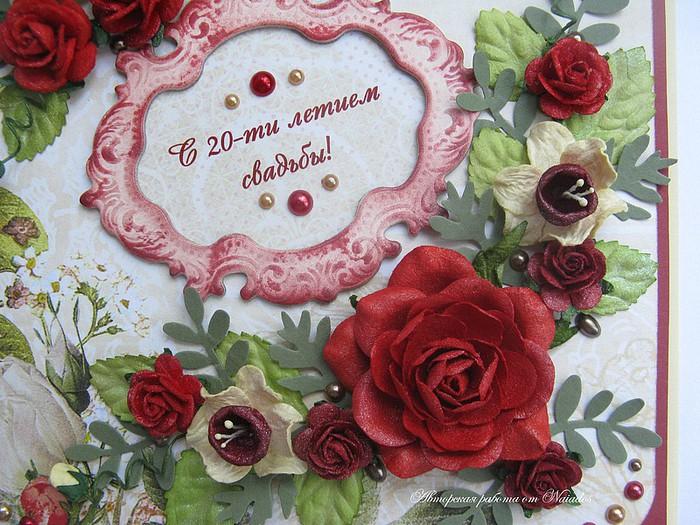 Днем рождения, картинки с фарфоровой свадьбой с пожеланиями