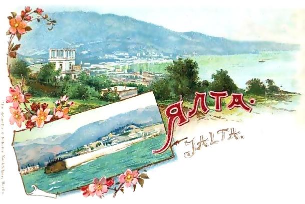 Красивые открытки о крыме, прикольные