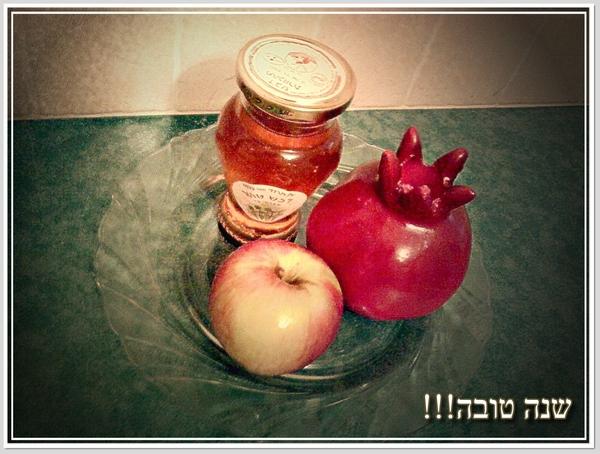 С новым еврейским годом открытки со стихами, мастер маргарита