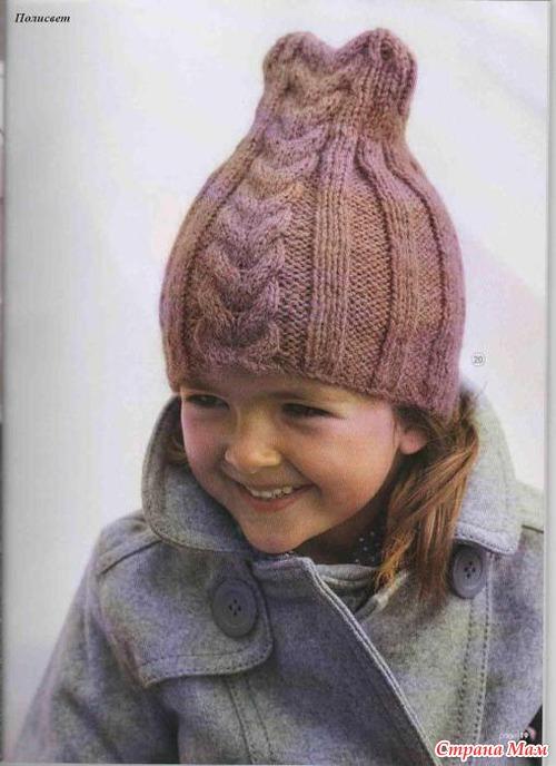 шапки для девочек спицами - Выкройки одежды для детей и взрослых.