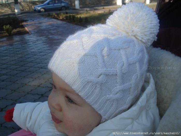 вязание спицами шапки рисунок косы. вязание спицами коса схемы и...