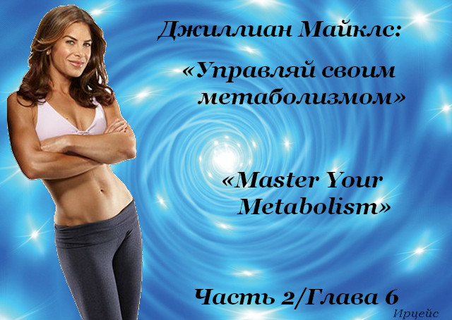 3720816_Jillian_Michaels51 (640x454, 105Kb)
