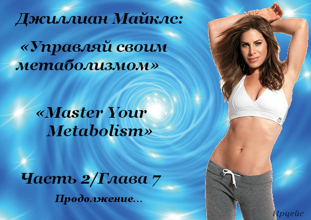 3720816_Jillian_Michaels56 (640x454, 112Kb)