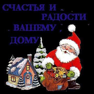 С новым годом соседи открытка, класс шаблоны ворде