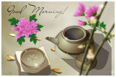 Флэш открытка доброе утро
