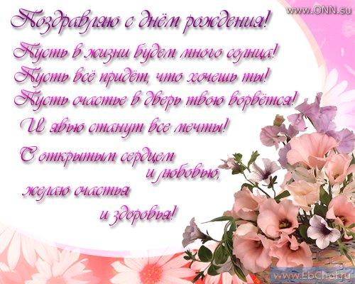 http://img1.liveinternet.ru/images/attach/c/10/109/142/109142441_65660960_6d0be109e6bd.jpg