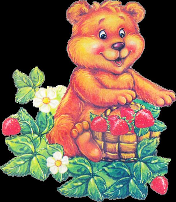 Картинка мишка с малиной для детей