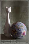 Quaker Ball, варианты схем. Обсуждение на LiveInternet - Российский Сервис Онлайн-Дневников
