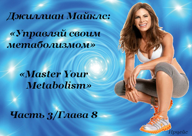 3720816_Jillian_Michaels2 (640x454, 113Kb)