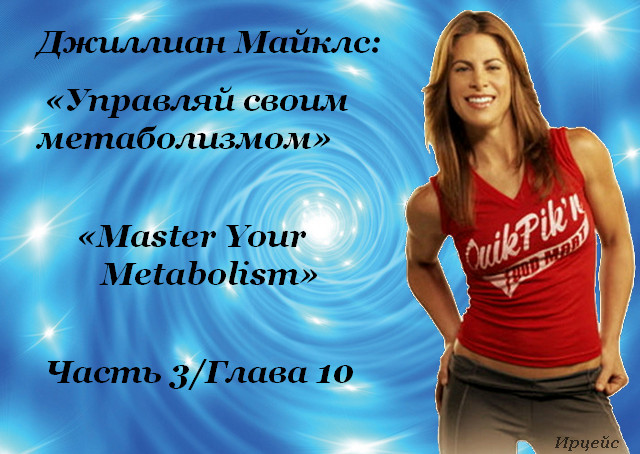 3720816_Jillian_Michaels63 (640x454, 112Kb)
