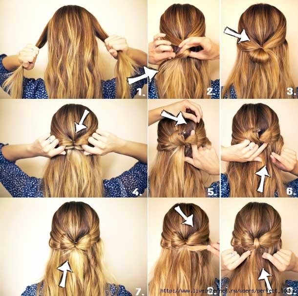 причёски пошаговая инструкция фото