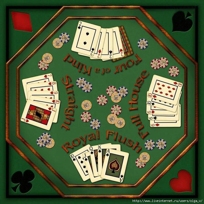 Картинки с игральными картами для декупажа, картинки электрика поздравления
