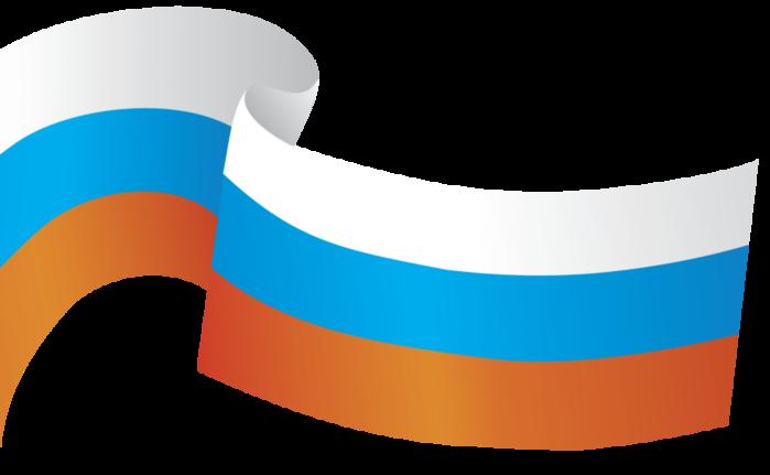 ленточка россии без фона есть вариант