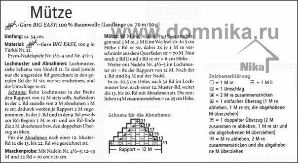 3352215_xt2q64yOLjs (604x331, 63Kb)