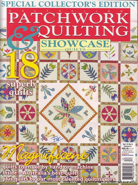patchwork and quilting 14-5 (478x640, 305Kb)