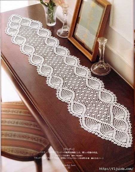 beautiful-tablecloths-crochet-pattern-make-handmade-12991849_img_0082 (453x576, 228Kb)