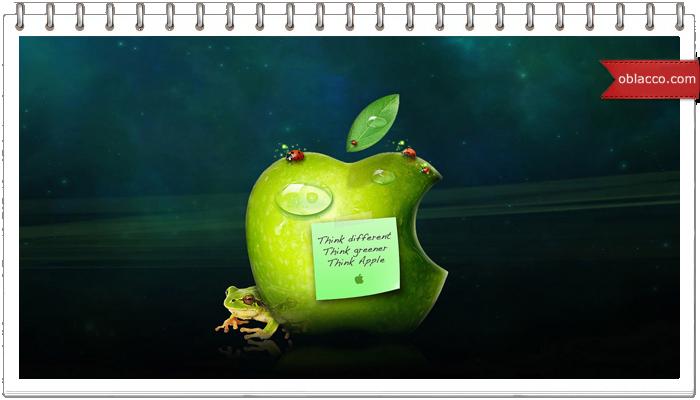Умное яблочко