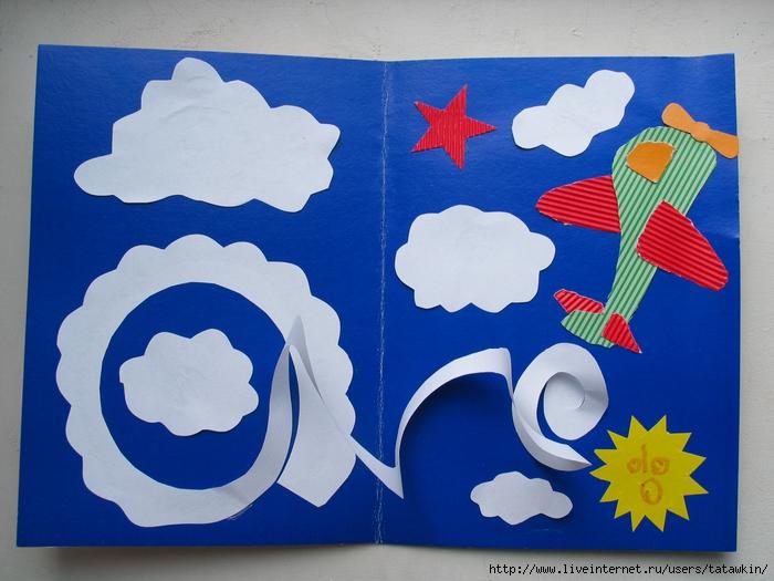Шаблоны открытки на 23 февраля своими руками в школу 4 класс