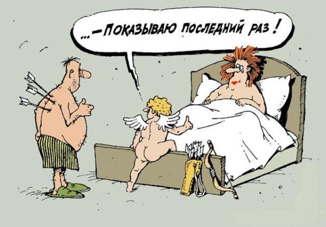 Русские анегдоты про секс
